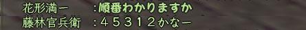 Nol10111700