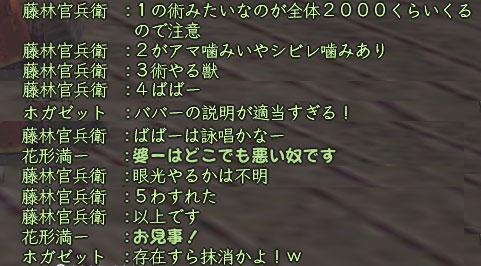 Nol10111701