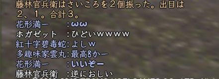 Nol10111902