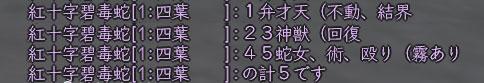 Nol10112000_2