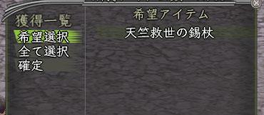 Nol10112009