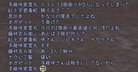 Nol10112016