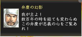 Nol101121001