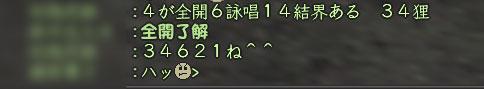 Nol10112814
