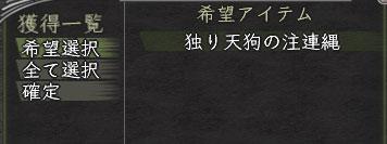 Nol10112815