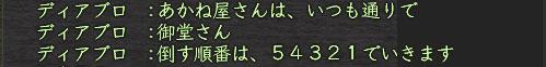 Nol10120906