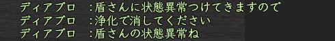 Nol10120914_2