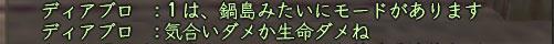 Nol10120919