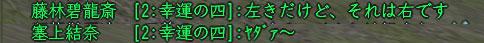 Nol11110501
