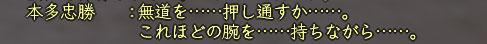 Nol11110602