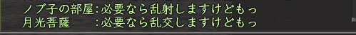 Nol12011205