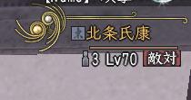 Nol12022201
