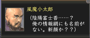 Nol12022404