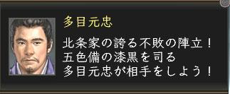 Nol12022405
