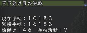 Nol12022502