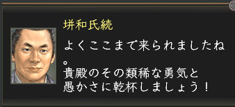 Nol12022512_2