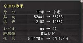 Nol12022601