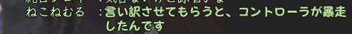 Nol12053011