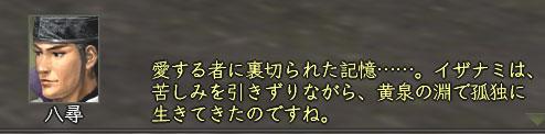 Nol12053018