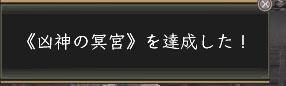 Nol12053020