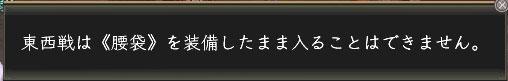 Nol12061500