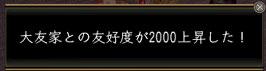 Nol12070807