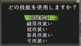 Nol12071113