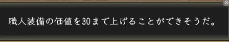 Nol12071172