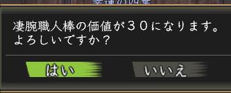 Nol12071173