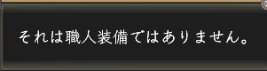 Nol12071177