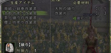 Nol12071218