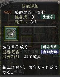 Nol12071236