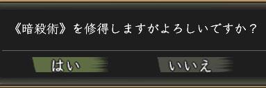 Nol12071241