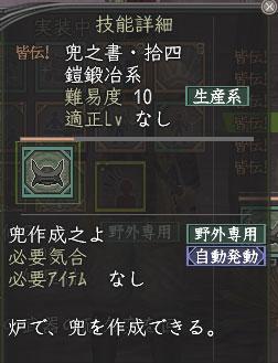 Nol12071490_2
