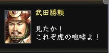 Nol12071710