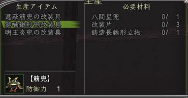 Nol12071800