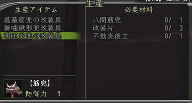 Nol12071801